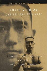 mishima confessions
