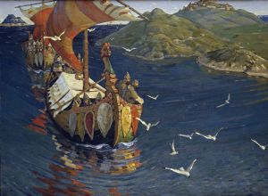 roerich guests