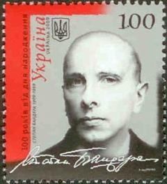 Stepan Bandera -aiheinen ukrainalainen postimerkki vuodelta 2009.
